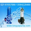 云南jyqw水泵