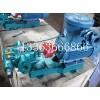 齿轮油泵供应/亚兴工业泵阀有限责任公司接受订制