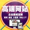 网站设计山东乐淘网络