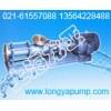 销售GRGHD200-500灰铁三相管道泵