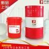 惠州淬火油成分-千田科技