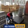 泊头三维柔性焊接平台/河北威岳机械