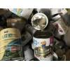 过期奶粉回收有什么用-德义再生资源