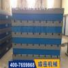 促销铸铁焊接平台/河北威岳机械