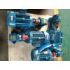 金海泵业ZYB3/4.0重油 焦油专用泵