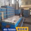 T型槽铸铁试验平台厂家直销/河北威岳机械
