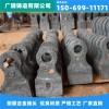 山东双金属复合锤头生产厂家/临沂市广瑞铸造有限公司