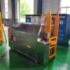 垃圾处理设备高效节能-乾蓝环保