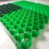 泰安佳永塑料制品